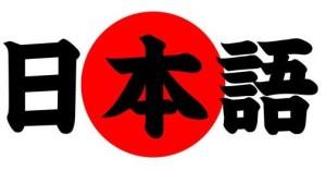 Belajar Bahasa Jepang Praktis