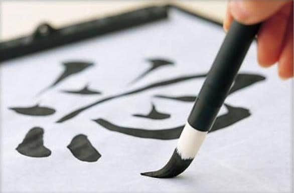 Kursus Bahasa Jepang Bandung