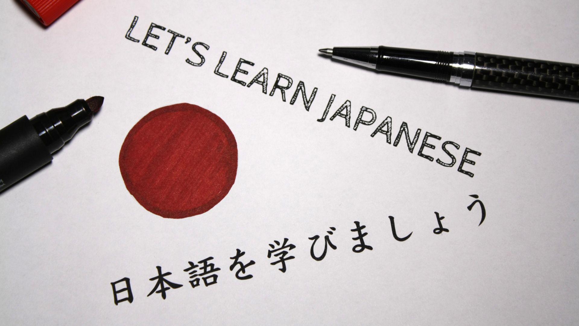 Belajar Bahasa Jepang Online