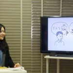 Waseda Bunkakan Japanese Language Course 3