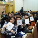 Waseda Bunkakan Japanese Language Course 4