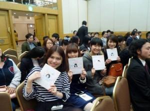 Waseda Bunkakan Japanese Language Course 4