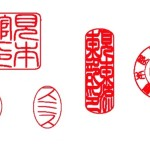 Hanko Stempel Diri di Jepang