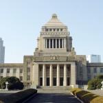 Bentuk Pemerintahan Jepang