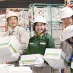 Kuliah Sambil Kerja di Jepang