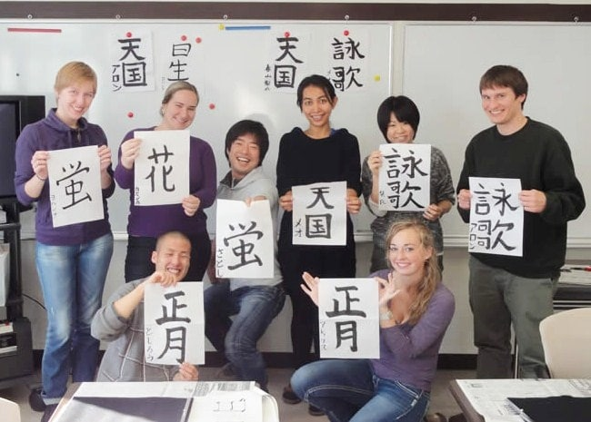 Kuliah Bahasa Jepang
